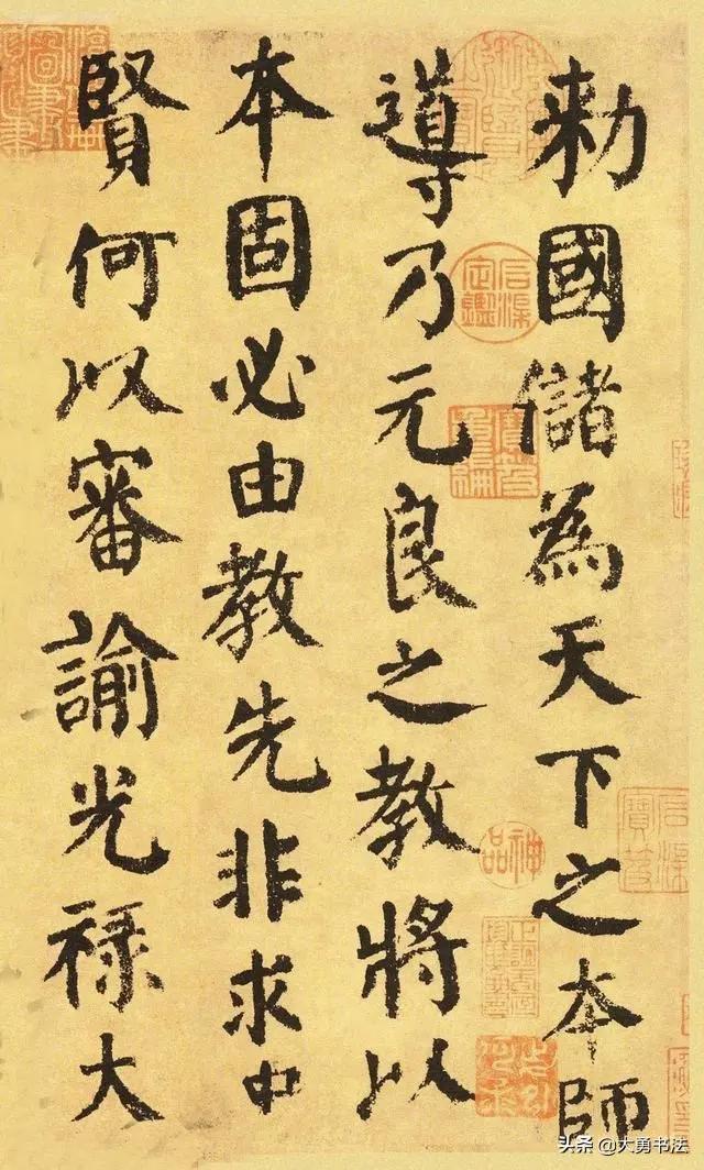 """(中国书法的了解 )在书法行业,所谓字要写的""""圆"""",才好看!这个""""圆""""怎理解?"""