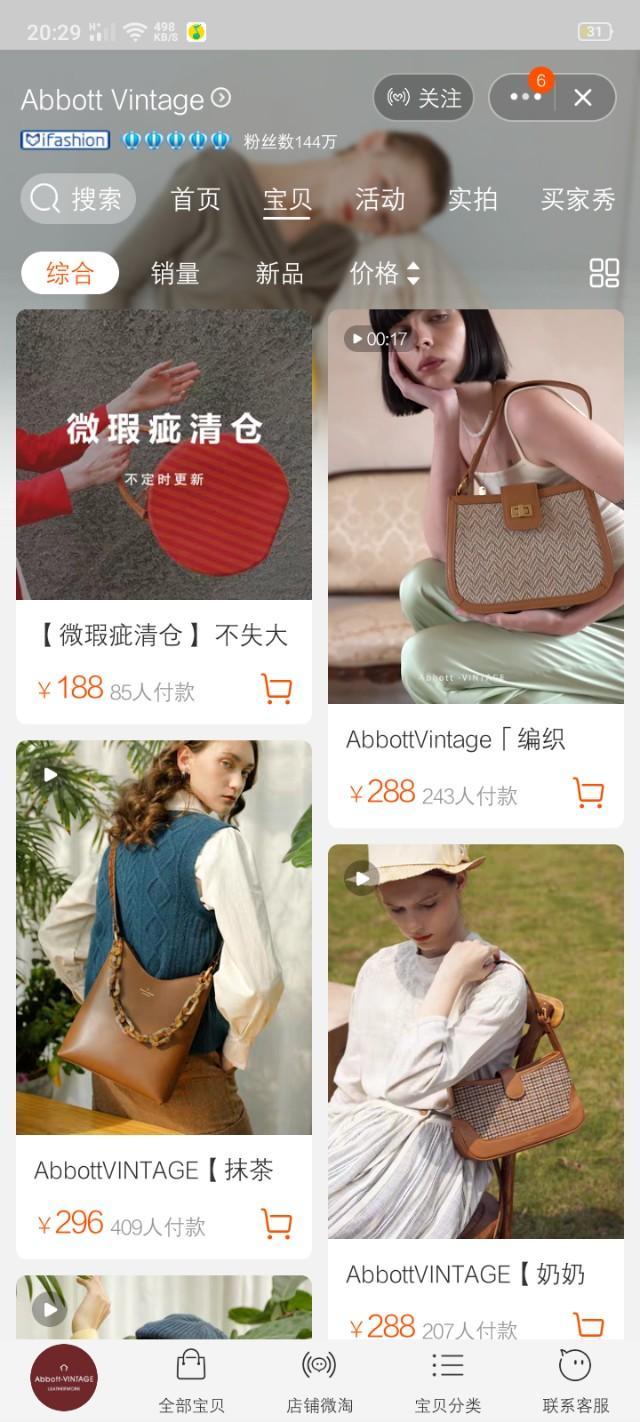 给妈妈买什么包包好 适合妈妈的包包品牌 想给妈妈买包包,什么包包合适?