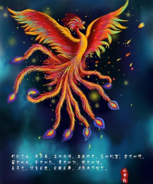 凤求凰图片,《凤求凰》全诗内容是什么?