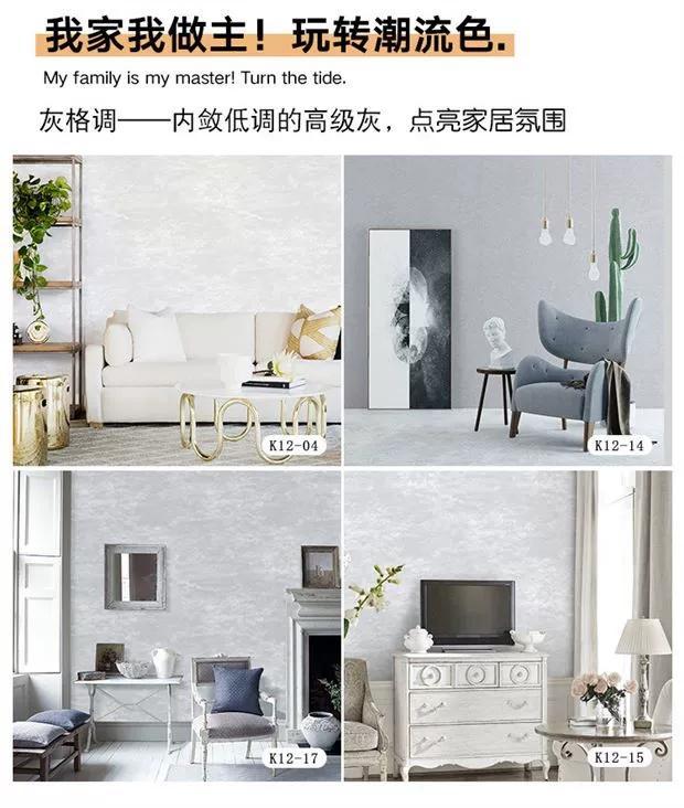 客厅墙布是刺绣好还是素色好?