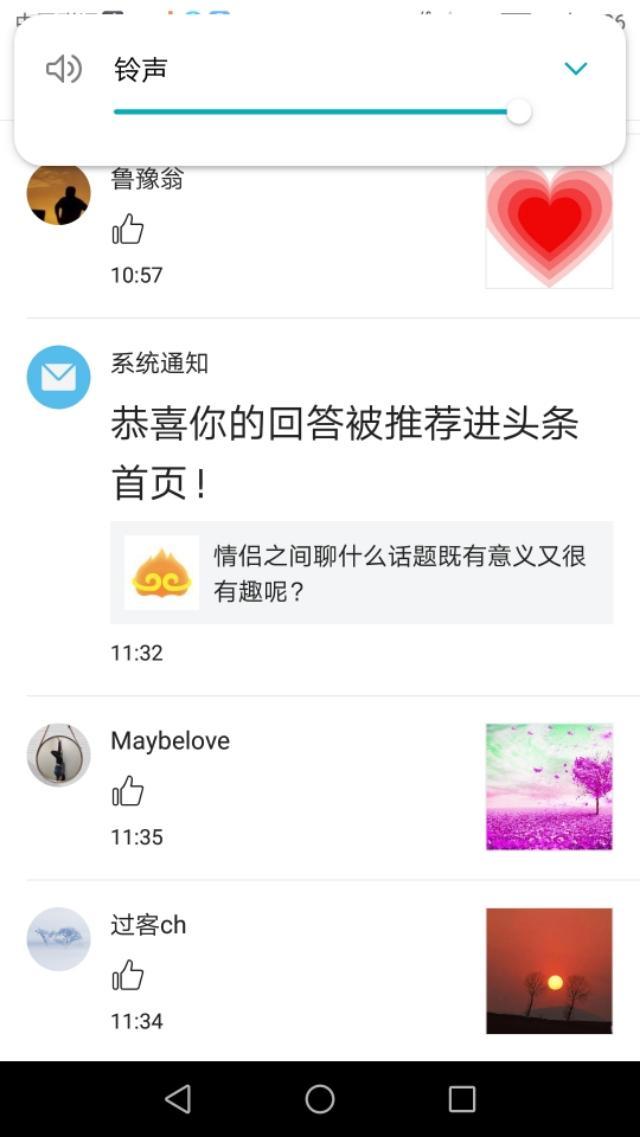 松江同乐网论坛 :聊什么可以增进感情