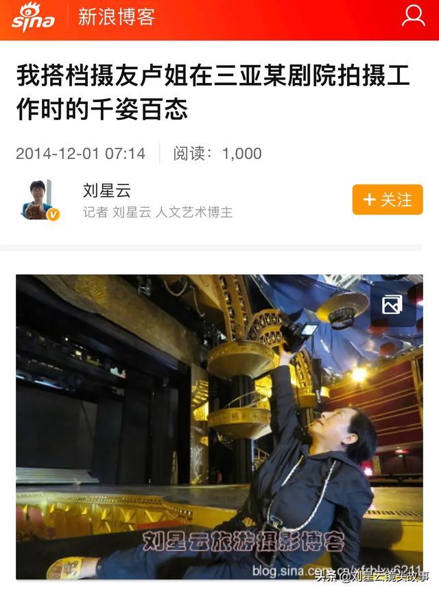 上海外菜论坛 :自驾游结伴同行旅游