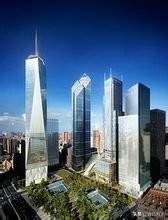 纽约世界大楼被撞是什么事件时代,背景?