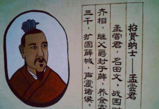 齐虽是强国但不久换姓,鲁虽弱,却独一家统治到亡,你觉得哪个更好?:盛世霸业声音设置