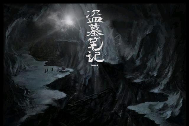 """星辉注册张大佛爷张启山""""灭九门"""",是为了九门所有人的自由。因此九门被迫进入四姑娘"""