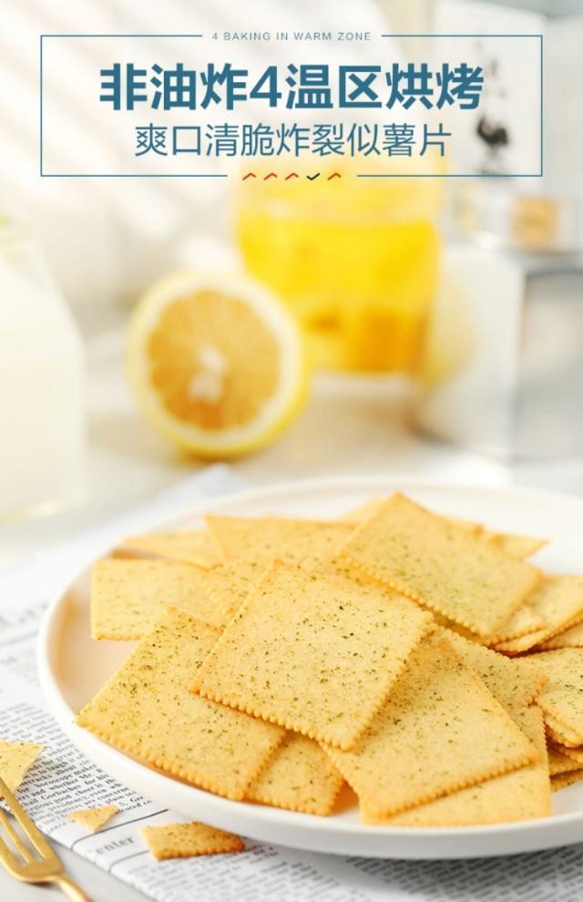 大孔奶酪食用方法都有哪些?