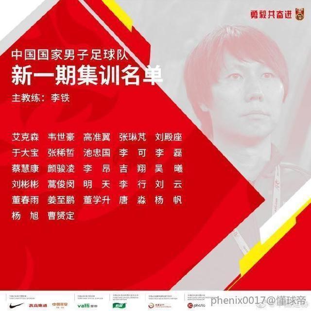李铁担任国足主教练了,中国足球会有什么变化