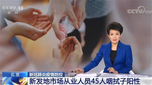 对付新型冠状病毒,肥皂和清水洗手能管用吗?