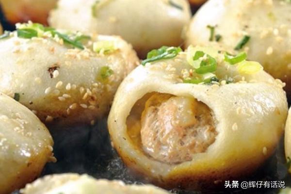 颈椎病自我按摩图解 :上海价格便宜的小吃街