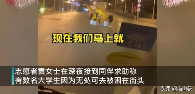 河北卫视直播京津冀节目报道的威客网是真的吗