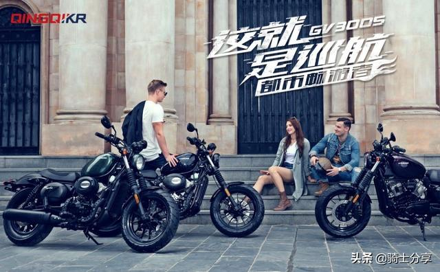 摩托车照片,合资巡航摩托车有哪几款推荐?