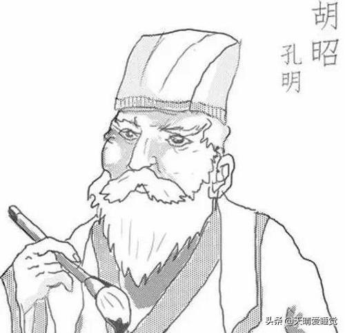 三国中,司马懿和陈群的师傅南山先生是怎样的一个人?