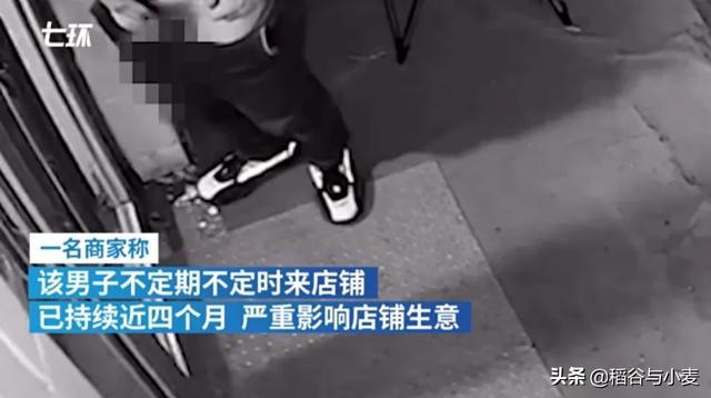 韶关桑拿 :黑龙江鸡西一男子多次在商铺前裸露隐私部位,如何看待这一现象?