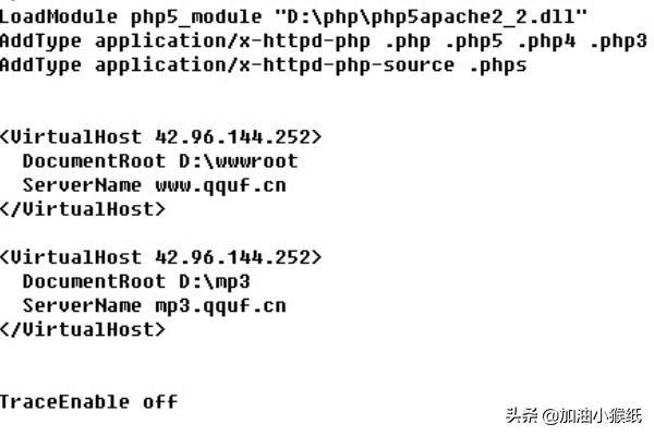 域名如何和ip绑定域名解析(子域名和ip怎么配置)