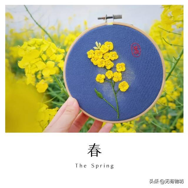 手工刺绣装饰画有什么高端一点的推荐?