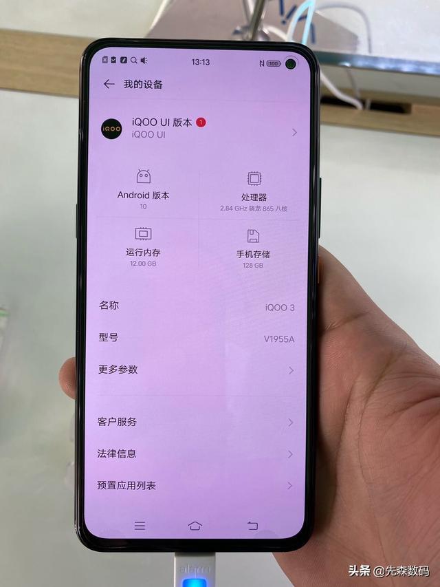 三千多买什么手机好,3000元左右买什么5g手机好?