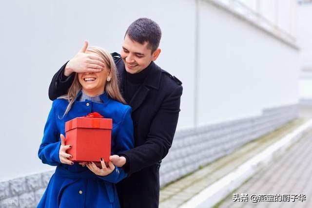 送红包礼物给女朋友,过年的时候,你会给爱人红包或礼物吗?