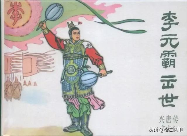 兴唐贡米(兴唐贡米10kg价格)