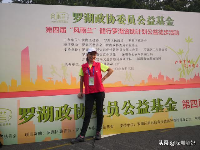 请问长期居住在深圳的人,感受如何?