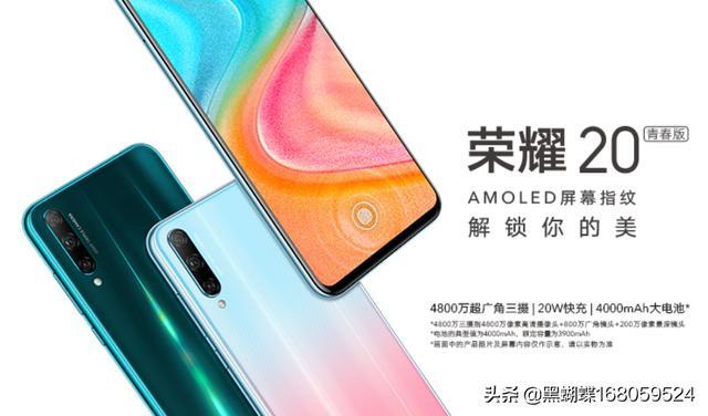 华为千元以内手机推荐,有千元以内的荣耀手机推荐吗?