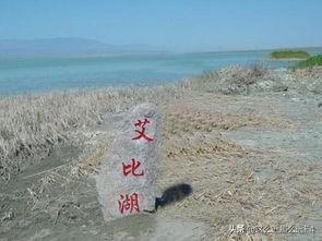 中國最大咸水湖是哪個(我國三大咸水湖是什么)