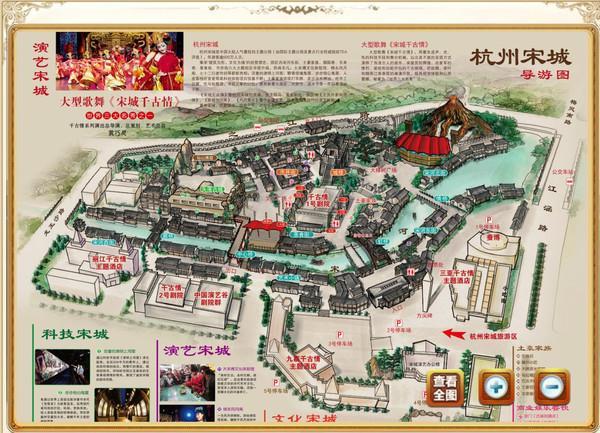 杭州的宋城和开封的清明上河,哪一个景点更好一些?插图1