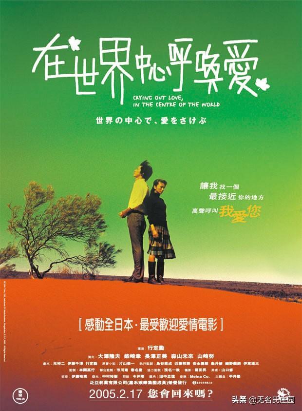 上海休闲娱乐会所 :男二爱而不得的电视剧