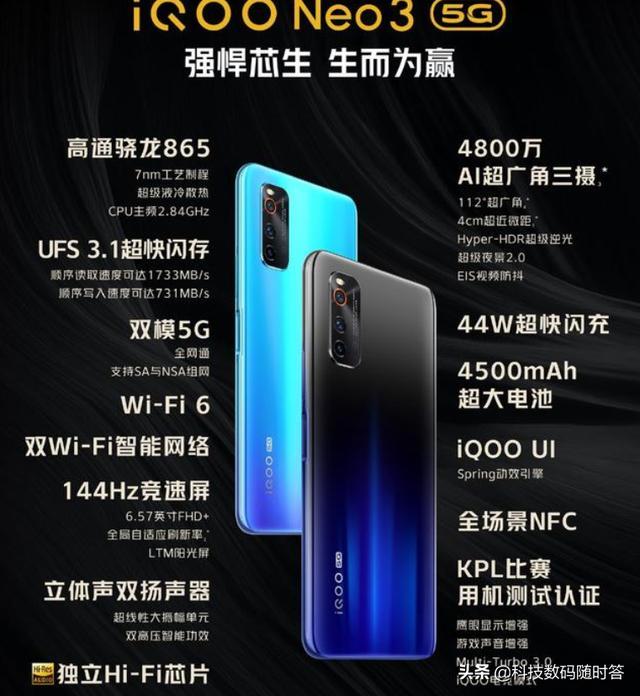 oppo新出的手机,新出的几款5G手机怎么选?