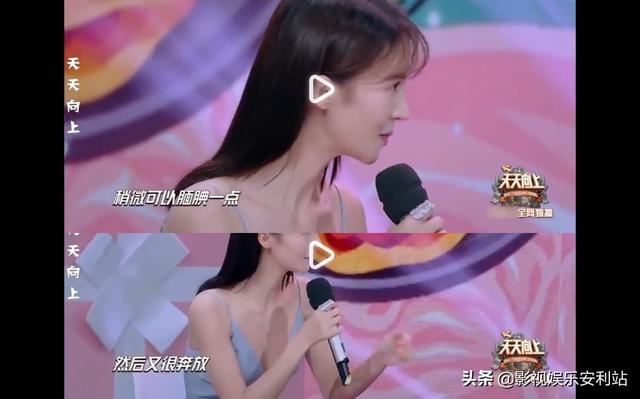 上海松江大学城特别服务 :为什么说王子文白冰上恋爱真人秀比金晨金莎找对象还容易?
