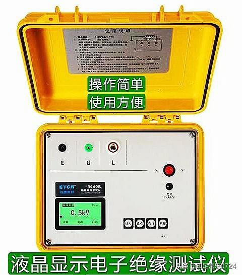 测量绝缘电阻可用,测量绝缘电阻一般用什么仪器?