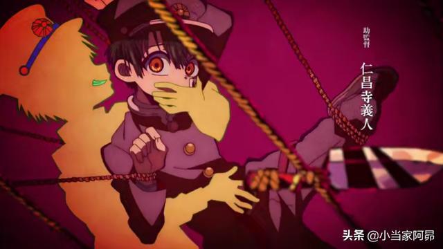 花子君头像,柚木普为什么要杀死柚木司?