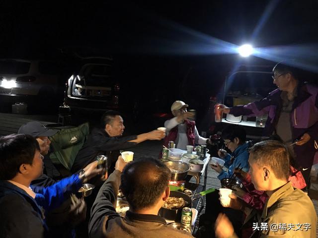 上海放飞心灵按摩:中老年人AA制搭伴同游靠谱吗?