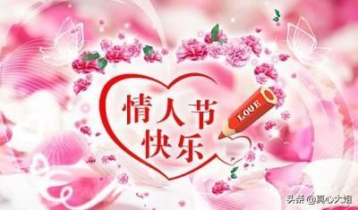 七夕节送什么礼物给异地女朋友好,七夕到了,可女朋友在外地,你会怎么办?