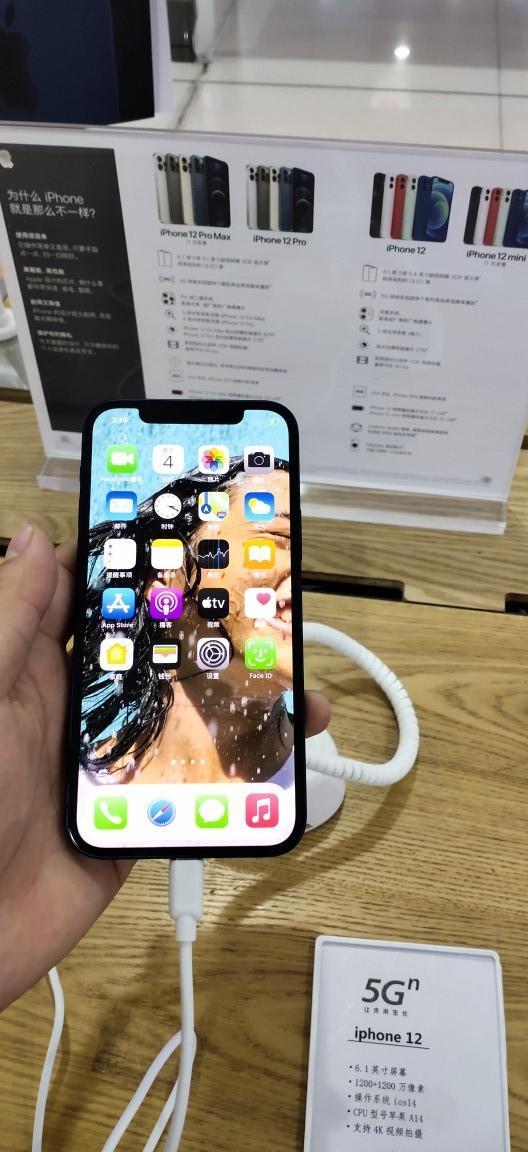 苹果手机价格大全,哪款iPhone最值得买?