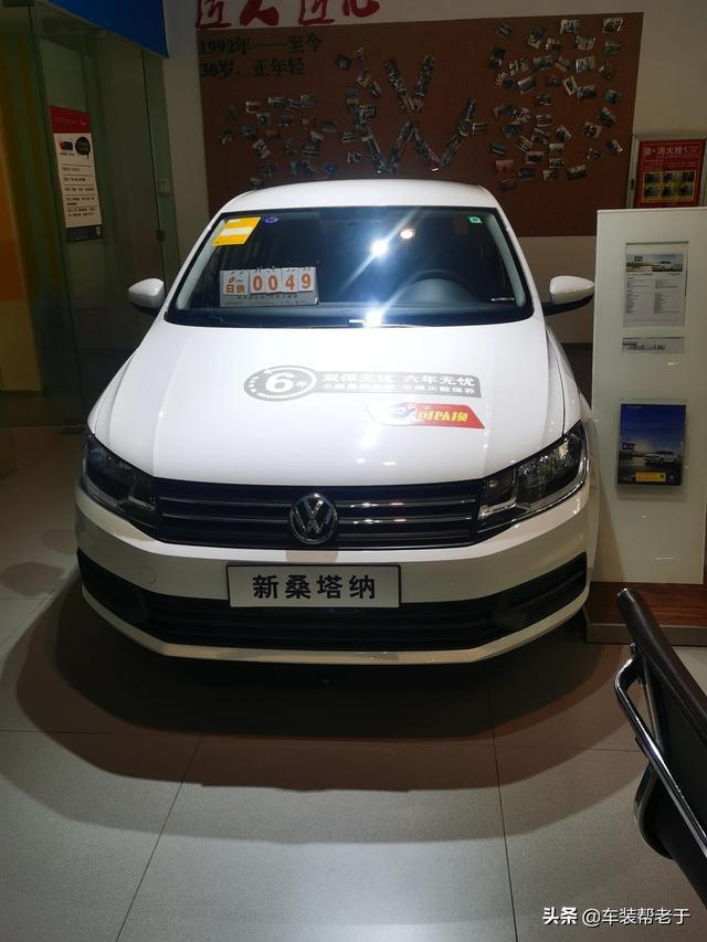 预算10w买车,家用,丰田大众合资车,怎么买?