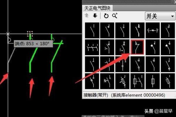 CAD电气图例大全,无需单独绘制可快速插入使用?(图5)