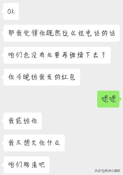 爱上海明威 :社交软件上有哪些各种奇葩男?