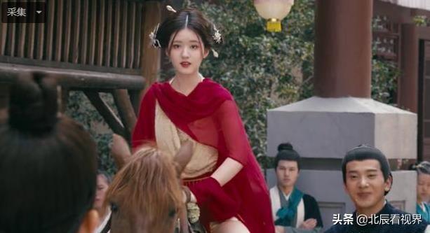 传闻中的三公主陈芊芊  电视剧《传闻中的陈芊芊