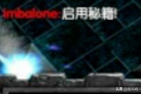 魔兽争霸3秘籍大全(魔兽争霸的秘籍大全)