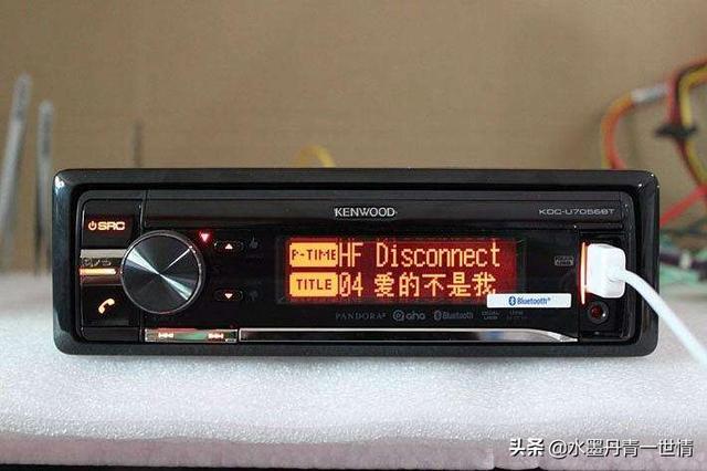 车上的音响效果太差,是换个播放器还是换个音响?(图1)