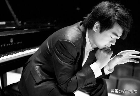 中国著名的钢琴家有哪几位?