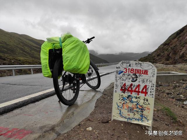 捷安特自行车哪款好?用于长途旅行,价格2500以内?