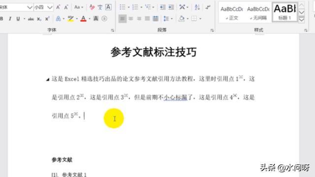 论文参考文献管理软件推荐?