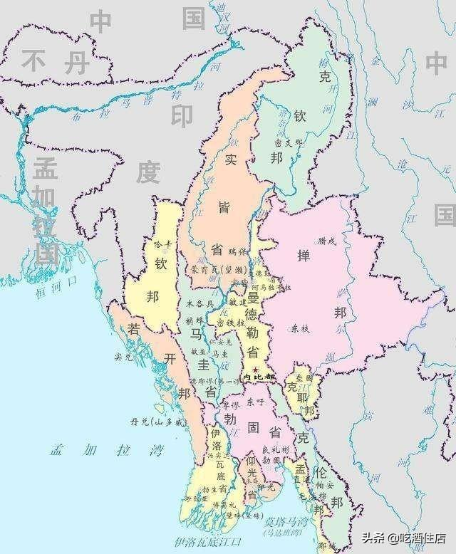 缅甸北部为什么会成为网络诈骗的天堂?