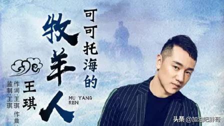 成都大爷街头口哨吹奏爱国歌曲:你认为哪一首华语音乐最能流传千古?(华语流行音乐)