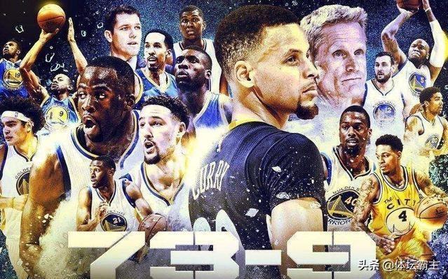 NBA总共有多少次常规赛冠军最终没能成为总冠军?2016-2017赛季NBA总决赛第一场有哪些值得注意的战术细节?