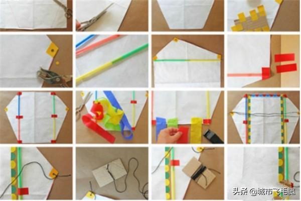 怎么做一个风筝,风筝怎么做?