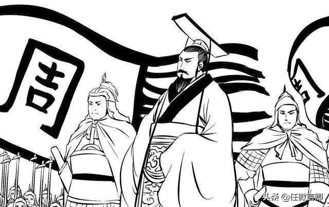 周平王东迁是前770年,为什么春秋时期要从前7