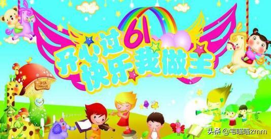 儿童节礼物视频背景音乐,六一儿童节适合放的歌?(越多越好)?