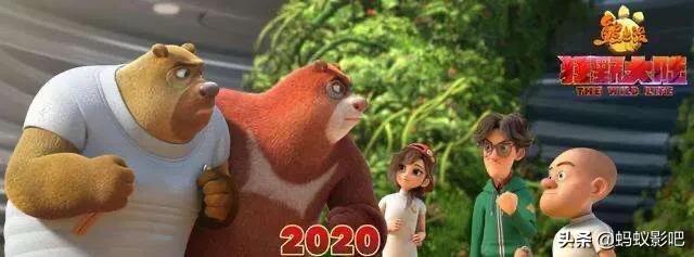 如何评价电影《熊出没·狂野大陆》?